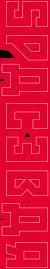 spacebar logo neon rood glow verticaal